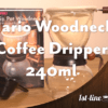 Quickview: Hario Woodneck Coffee Dripper, 240ml